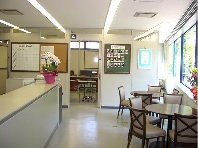 Tenjin School