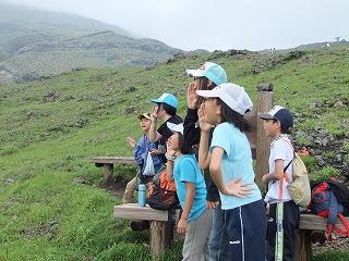 阿蘇山探検①