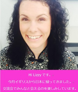 Lizzy_text